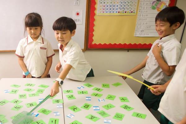 Broadrick - Japanese Language Programme