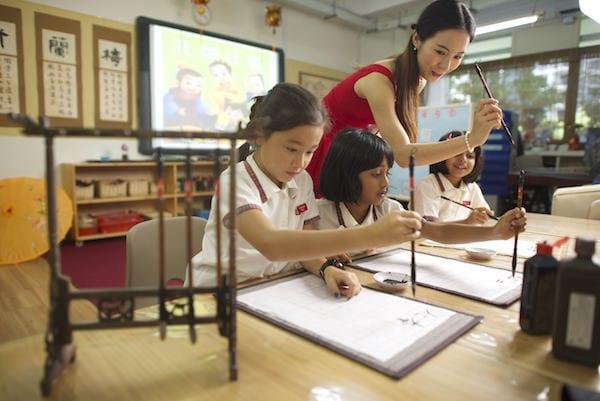 Broadrick - Mandarin Language Programme