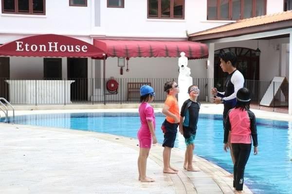 Swimming Programme