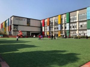 Nanjing Campus